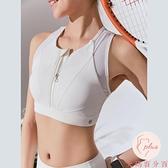 高強度防震運動文胸跑步瑜伽健身房前拉鏈防下垂內衣女【大碼百分百】