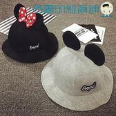 兒童漁夫帽男女童太陽帽遮陽帽洛麗的雜貨鋪