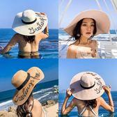 帽子女夏天草帽韓版防曬太陽遮陽沙灘夏海邊大沿度假出游休閒百搭  薔薇時尚