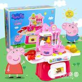 小豬佩奇過家家玩具廚房做飯煮飯男女孩寶寶餐具廚具套裝場景禮物-奇幻樂園