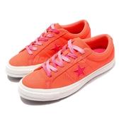 Converse One Star 橘 粉紅 帆布鞋面 星星 經典款 基本款 女鞋【PUMP306】 564152C