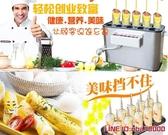 蛋捲機蛋腸機商用電熱全自動蛋腸機熱狗機蛋捲機雞蛋杯蛋包腸機可訂110V JD雙十二