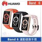 HUAWEI Band 6 運動健康手環...
