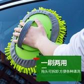 汽車拖把 洗車拖把工具長柄伸縮汽車用刷子神器擦車專用軟毛不傷車除塵撣子