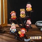 6方神仙財神爺擺件創意裝飾品玄關電視櫃店鋪開業喬遷招 【風鈴之家】