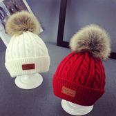 寶寶帽子兒童大毛球保暖針織帽男女寶寶毛線帽護耳 蜜拉貝爾