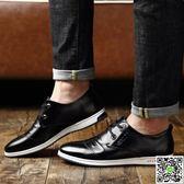 皮鞋  新款男士皮鞋真皮韓版潮流休閒鞋黑色青年板鞋英倫百搭男鞋子 新年鉅惠