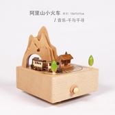 音樂盒八音盒女生木質旋轉木馬兒童創意