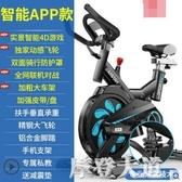 動感單車家用室內健身車健身房專用器材腳踏運動自行車QM『摩登大道』