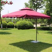 戶外遮陽傘戶外傘大型沙灘太陽傘擺攤傘方折疊雨傘庭院傘室外防曬CY  【PINKQ】