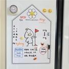 OknanaHome太陽花笑臉冰箱貼留言板 日歷記事寫字白板磁性備忘錄 安妮塔