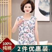 華友源中老年人女純棉背心老太太夏短袖寬鬆全棉媽媽外穿無袖汗衫 蘿莉新品
