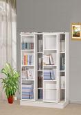 ONE HOUSE-日式小雙排活動書櫃全鋼鐵鋼珠滑輪/展示櫃/書架/