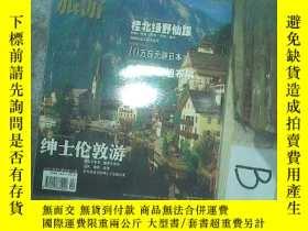 二手書博民逛書店中国旅游时尚2001罕見6 ..Y261116
