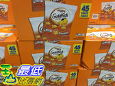 [COSCO代購] C1013100 切達起司小金魚脆餅
