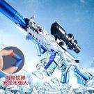 玩具槍 五爪金龍M416突擊步槍兒童玩具槍男孩3-6歲絕地求生小孩吃雞裝備