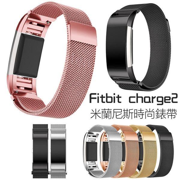 Fitbit charge2 3 米 alta altaHR 蘭尼斯 錶帶 金屬錶帶 運動錶帶 編織錶帶 替換帶 手錶帶 手腕帶