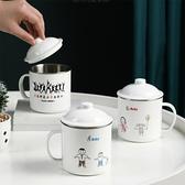 304不銹鋼保溫咖啡杯 早餐杯 牛奶杯 (顏色隨機出貨)