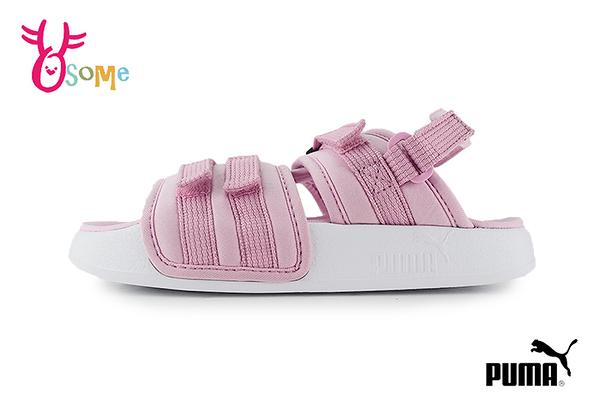 PUMA涼鞋 女童涼鞋 防水涼鞋 可拆 運動涼拖鞋 正版 輕量涼鞋 拖鞋 J9538#粉紅◆OSOME奧森鞋業