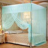 家用蚊帳1.5m床1.8m床單人雙人學生宿舍單門蚊帳加密WY【萬聖節8折】