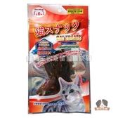 【寵物王國】魔法村Pet Village/PV-326-0309 PV貓咪滷香超軟Q雞胗30g