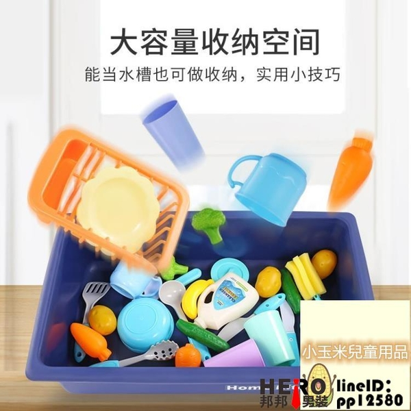 兒童辦家家酒男女孩仿真廚房玩具過家家兒童玩具【小玉米】