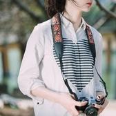 單反相機肩帶掛脖復古文藝皮質民族風微單相機背帶減壓
