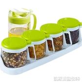 茶花廚房調料盒調味罐油壺組合套裝玻璃鹽罐家用塑膠調料瓶收納盒糖罐子凱斯盾數位3C