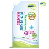 Nac Nac-嬰兒防蹣抗菌洗衣精1000ml(補充包)