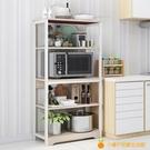 廚房收納置物架落地式多層微波爐用品家用大...