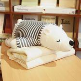 可愛抱枕被子兩用午睡枕頭汽車辦公室多功能靠枕靠墊折疊空調毯子(交換禮物 創意)聖誕