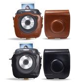 Kamera Fujifilm instax Square SQ10 拍立得皮套 方型 拍立得 送背帶 相機包 保護套 皮套 相機皮套