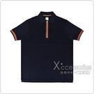 PAUL SMITH彩色條紋設計純棉短袖POLO衫(M/黑)