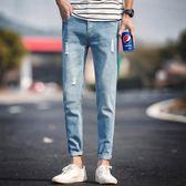 夏季薄款彈力破洞九分牛仔褲韓製潮流修身小腳褲男士休閒哈倫寬褲【快速出貨八五折鉅惠】