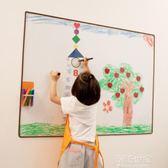 逗伴匠兒童磁力塗鴉牆膜磁性畫板牆紙環保寶寶益智家用選配套裝MBS『潮流世家』