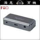 【海恩特價 ing】FiiO X7 平衡輸出擴充模組 AM3