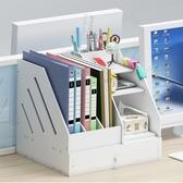 文件夾收納盒大容量學生桌面整理神器多功能抽屜式書立書架文件架