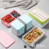 飯盒女生可愛便當盒成人家用可微波爐加熱打包上班族韓版日式簡約 js14109『科炫3C』
