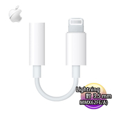 Apple 蘋果 Lightning 對 3.5公釐 耳機插孔轉接器 (MMX62FE/A)