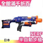 日本 日版 NERF樂活打擊 守護者半自動步槍 孩之寶【小福部屋】