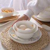 簡約個性單人碗筷套裝 學生創意家用陶瓷碗勺盤碟餐具組合WY【好康八五折搶購】