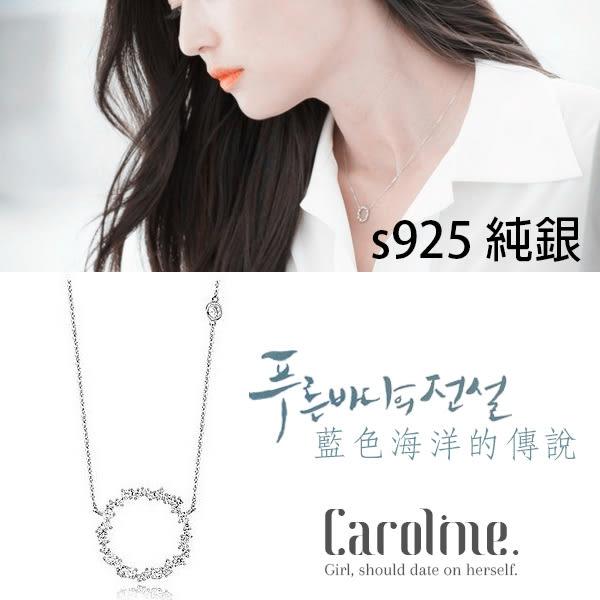 《Caroline》★925純銀【藍色海洋的傳說】全智賢劇中同款時尚風格獨具項鍊69217