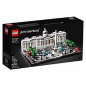 樂高積木 LEGO《 LT21045 》ARCHITECTURE 世界建築系列 - 特拉法加廣場╭★ JOYBUS玩具百貨