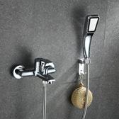 特賣淋浴花灑混水閥冷熱暗裝掛墻全銅浴缸淋浴水龍頭家用浴室簡易花灑噴頭套裝