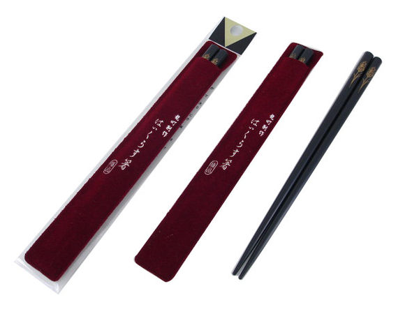 【好市吉居家生活】上龍 梅町筷袋組20黑筷(袋) 筷子 TL-2473