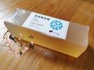 心動小羊^^手工皂必備台灣製造優質胺基酸透明皂基不出水