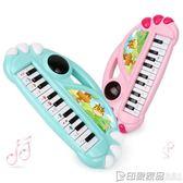 兒童電子琴寶寶音樂小鋼琴嬰幼兒早教益智玩具初學者3-6歲男女孩2igo 印象家品旗艦店