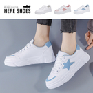 [Here Shoes]休閒鞋-側邊星星...