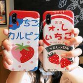 華為p30手機殼p20保護套p30pro女款p20pro浮雕全包情侶日系草莓軟 夢幻衣都