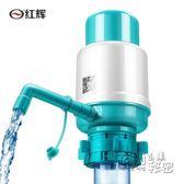桶裝水壓抽水器手壓式純凈水桶礦泉水大桶吸簡易飲水機桶電動支架igo 衣櫥の秘密